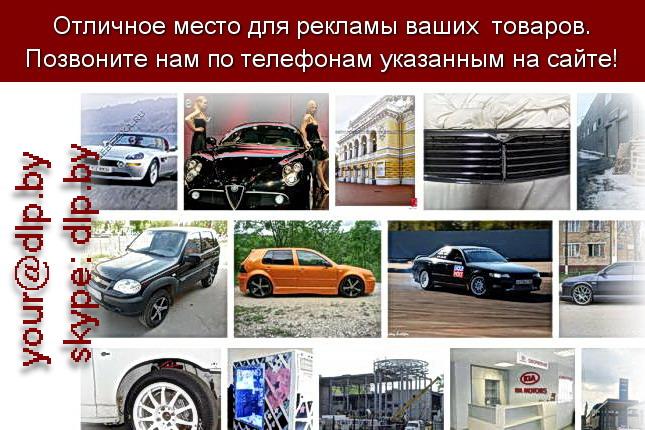 Запрос: «автосалоны нижнего новгорода», рубрика: Автосалоны