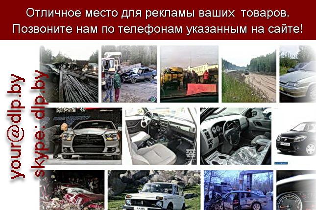 Запрос: «автосалоны перми», рубрика: Автосалоны