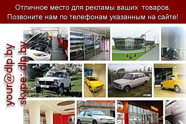 Запрос: «автосалоны петербурга», рубрика: Автосалоны