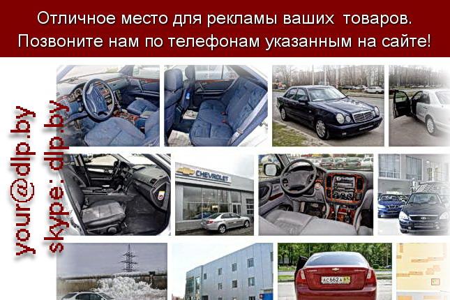 Запрос: «автосалоны ростова», рубрика: Автосалоны