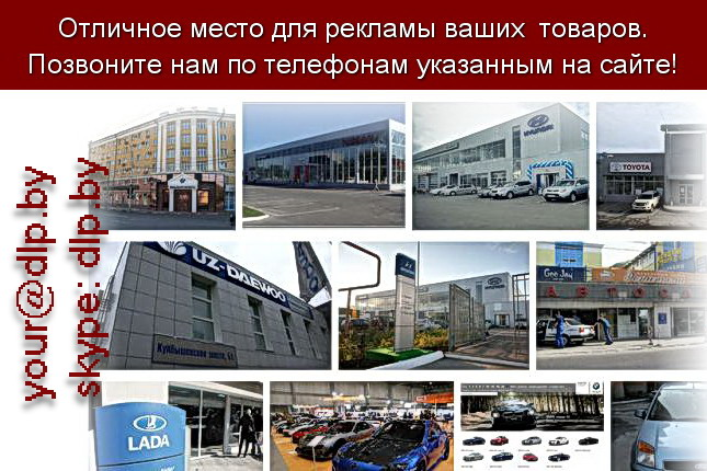 Запрос: «автосалоны рязани», рубрика: Автосалоны
