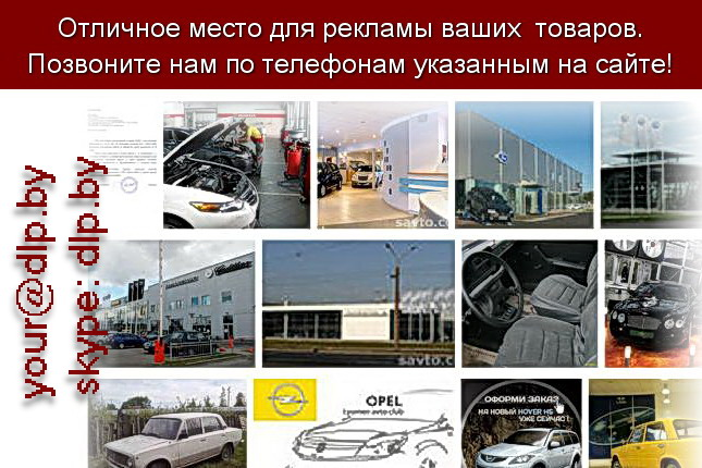 Запрос: «автосалоны санкт», рубрика: Автосалоны