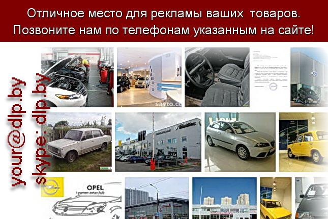 Запрос: «автосалоны санкт петербурга», рубрика: Автосалоны