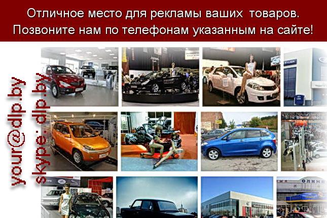 Запрос: «автосалоны тольятти», рубрика: Автосалоны