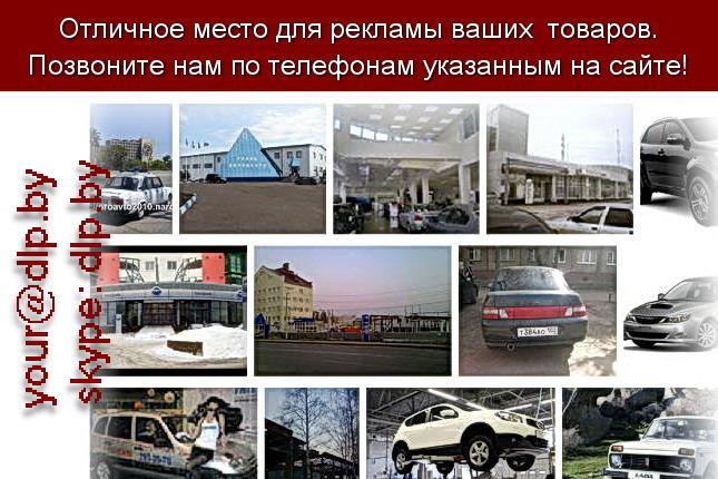 Запрос: «автосалоны уфы», рубрика: Автосалоны