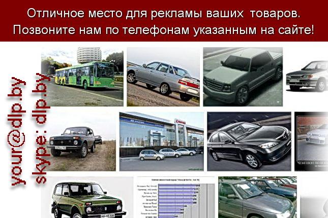 Запрос: «автосалоны цены», рубрика: Автосалоны