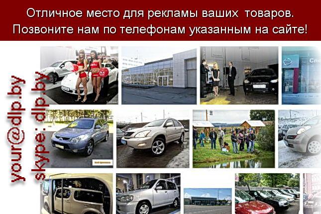Запрос: «автосалоны ярославля», рубрика: Автосалоны