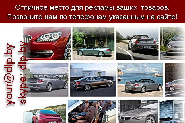 Запрос: «bmw 525», рубрика: Марки легковых автомобилей