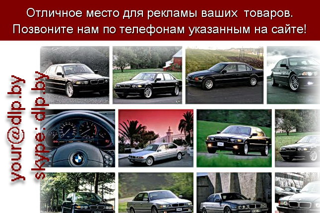 Запрос: «bmw e36», рубрика: Марки легковых автомобилей