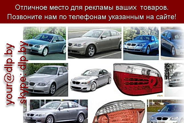 Запрос: «bmw e53», рубрика: Марки легковых автомобилей