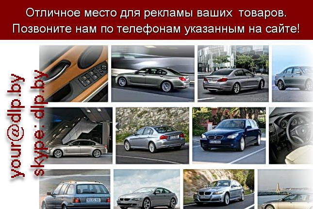 Запрос: «bmw ru», рубрика: Марки легковых автомобилей