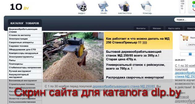 ТРАНСФОРМАТОРЫ в Минске +375291305310! Доставка! Купить в Минке 220031... - 10.by