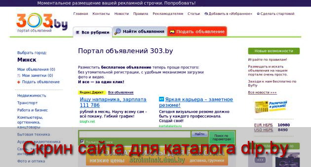 Продать или купить мотоцикл (ИЖ, Ява, Урал, Хонда, Yamaha), скутер , мопед... - 303.by