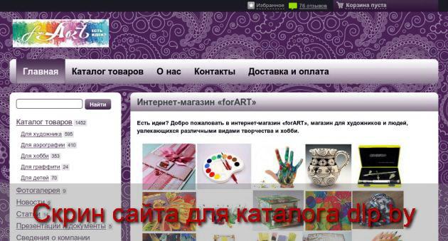 Компрессор для аэрографии JAS 1203  продажа, цена в Минске. компрессоры. a5c9e5dfb7f