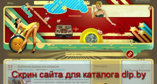 Alex  Ferarri - Bara Bara Bere  Bere (2012) » 69.by - Твой помощник в мире... - 69.by