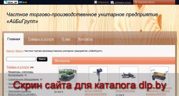 Снегоходы «YAMAHA » RS Viking Professional: продажа, цена в Минске.... - abgroup.deal.by