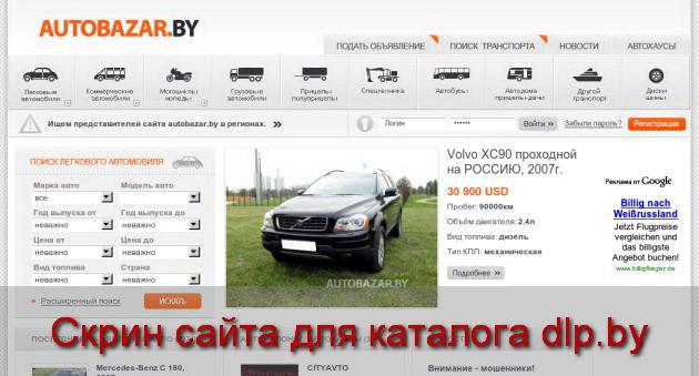 Купить мотоциклы, мопеды , скутеры, квадроциклы в Минске, Беларуси... - abz.by