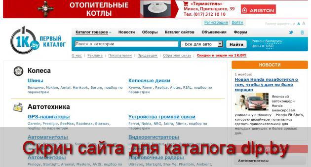 Отзывы  о Velas V-SKO Skoda  Octavia комментарии  и мнения покупателей... - auto.1k.by