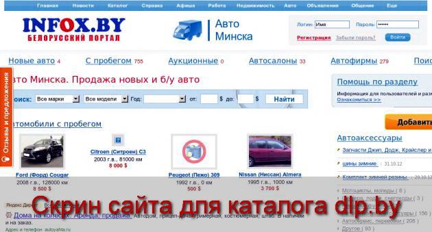 Audi  (Ауди ) - купить в Минске, каталог объявлений с фото и ценами - auto.infox.by