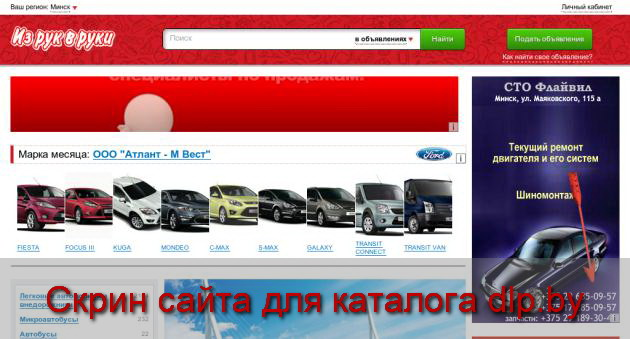 auto.irr.by/news/newmodels/3770/ - auto.irr.by