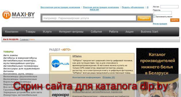 Велосипеды  трехколесные, Продажа - auto.maxi.by