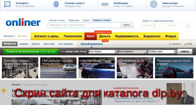 «АвтоВАЗ» вскоре начнет выпуск нового 1 ,8 -литрового двигателя - Авто... - auto.onliner.by