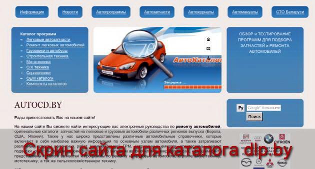 Сборник документации по ремонту и электросхемы для мотоциклов Ямаха. - autocd.by