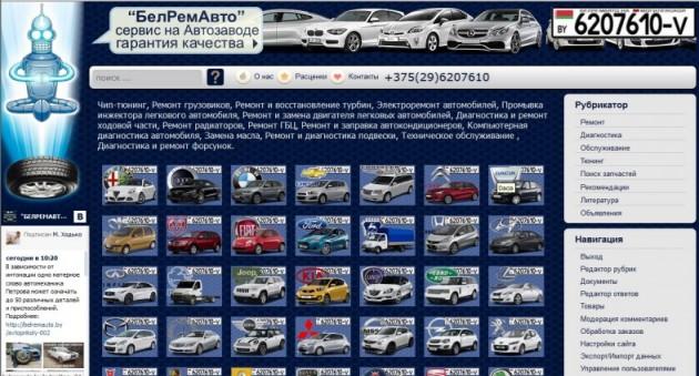 Запчасти VW SCIROCCO (53B)