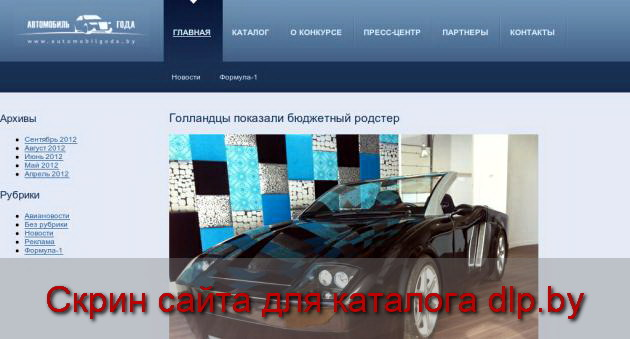 Aprilia | Автомобиль года - automobilgoda.by