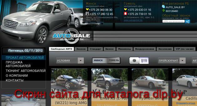 AUDI  - Audi  100 - auto-sale.by