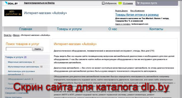 Автомобили Geely снова будут выпускать в России. Новости компании... - autosky.deal.by