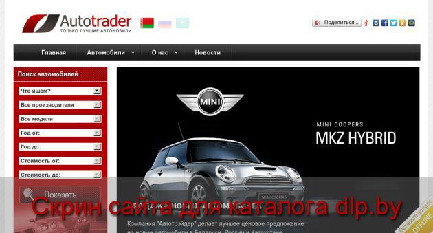 Audi  A 5   Продажа автомобилей в Минске - autotrader.by