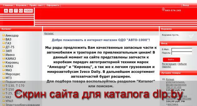 Цилиндр  пускового двигателя ПД-10 Д24.С01-5 Д24.С01-5 - МТЗ... - avto1000.by