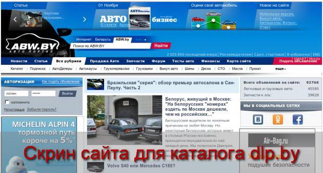 Тойота  Приус эксплуатация , Toyota Prius Продажа автомобилей - ABW.BY - avtobiznes.abw.by