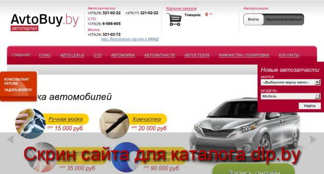 Lexus  LX 570  Premium | Lexus LX - avtobuy.by