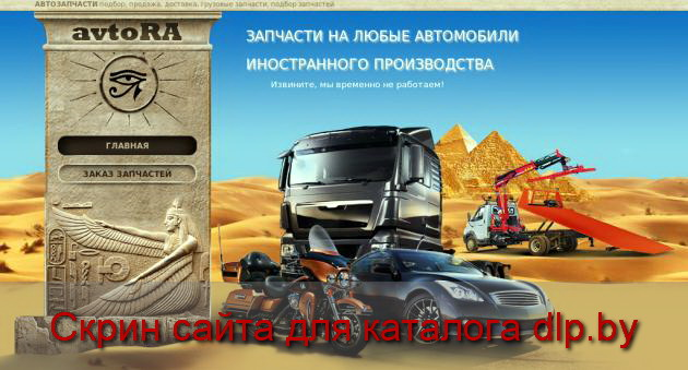 Запчасти для Mercedes -Benz (Мерседес -Бенц) 190 в Беларуси - avtora.by