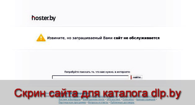 Автозапчасти - avtozp.by