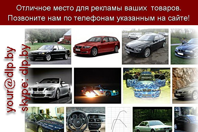 Запрос: «bmw x7», рубрика: Марки легковых автомобилей