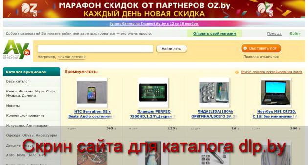 Для ВАЗ 2108, 2109  - выжимной подшипник  - купить Для ВАЗ 2108, 2109... - Ay.by