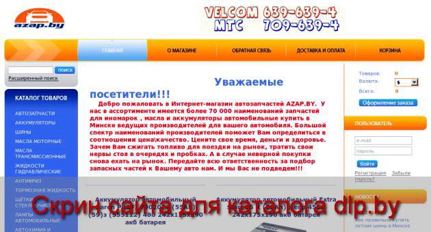 Диски  тормозные LPR A1451V 1J0615301C VW Bora/Golf4 /SKODA  F -> Диски... - azap.by