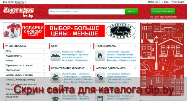 Skoda  Superb В Беларуси | Купить легковые автомобили и внедорожники... - belarus.test.irr.by