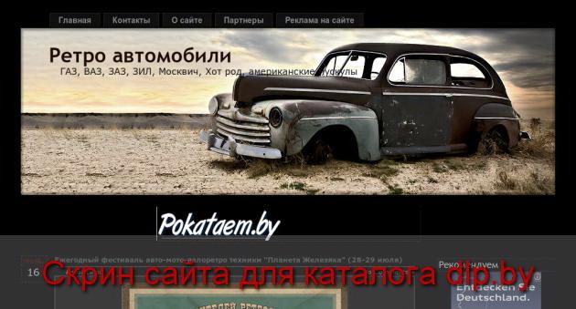 руководство по эксплуатации уаз хантер 514
