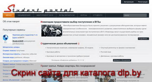 Самый  быстрый самолёт  в  мире - Зона Студента - Студенческий портал - bntu-help.net