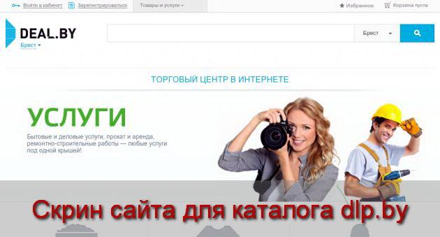 УАЗ  ПИКАП  , UAZ  Pickup, цена, заказать в Бресте — Deal.by (ID#1491628) - Brest.deal.by