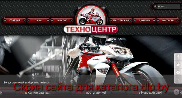 Лодочный мотор  Tohatsu 2-х тактный, 3.5 л.с - brpr.by