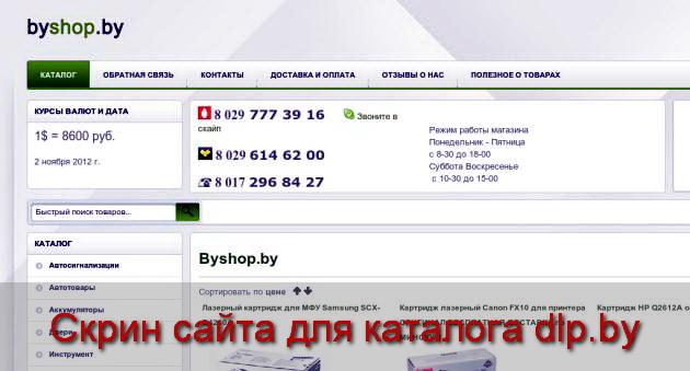 Юбка задняя Ауди  100 тюнинг, купить в интернет-магазине ByShop.by в Минске - byshop.by
