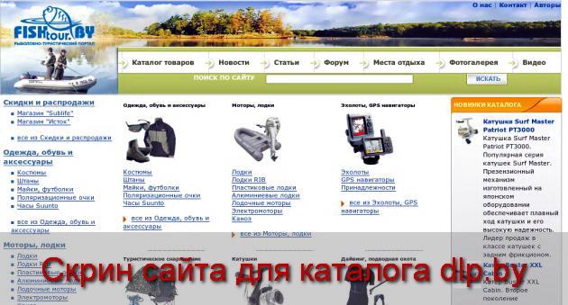 Квадроциклы, гидроциклы YAMAHA . Мотоциклы Yamaha дорожные, кроссовые... - catalog.fishtour.by