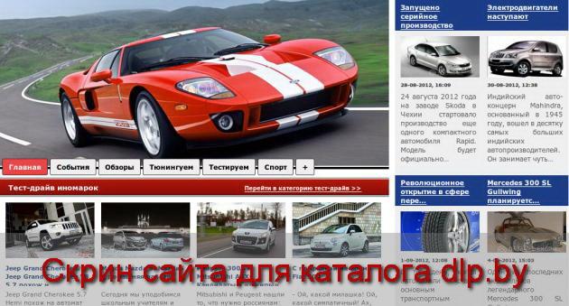 Хэтчбек  Chevrolet Cruze узнал себе цену » СервисАвто - cervicauto.by