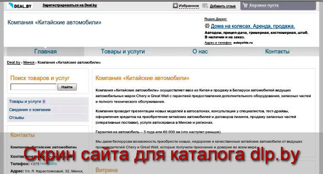Chery  A3 (M 11, M12) — седан, хэтчбэк: продажа, цена в Минске. Седаны... - chinamobil.deal.by