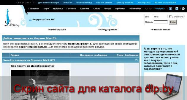 Фотоэпиляция - где и как? - consulting.diva.by